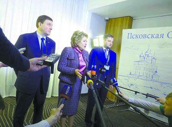 спикер совета федерации РФ валентина матвиенко на форуме приграничных территорий