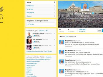 На фото:= скриншот= аккаунта= понтифика= в= «твиттере»