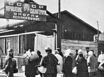 БОЛЬШОЙ СОЛОВЕЦКИЙ РАССТРЕЛ 1937-ГО