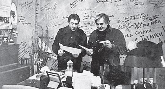 Полифонический художник Владимир Высоцкий
