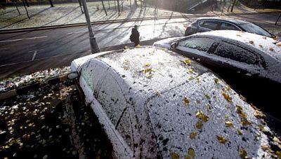 Впервые с начала осени в Москве зафиксировали температуру ниже нуля