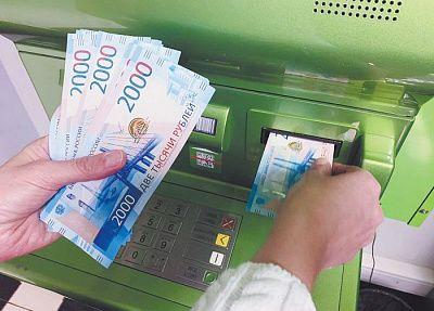 Нужен банк для рефинансирования кредитов