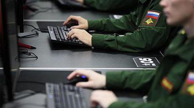 ФСБ попросила предоставить доступ к онлайн-переписке россиян