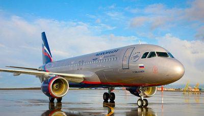 «Аэрофлот» не будет брать плату за изменение даты и рейса в «экономе»